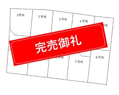 神辺町徳田 分譲地 全10区画